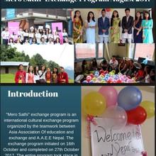 AAEE ニュースレター 15 (ネパール学生交流プログラム 2017 8月特集)