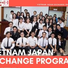 AAEE ニュースレター 17 (VJEP ベトナムプログラム特集)