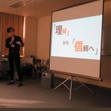 AAEE10周年記念イベント「2週間完全密着型 国際学生交流プログラム ~私たちが挑戦した『グローバルパートナーシップ』への一歩~」を開催いたしました!