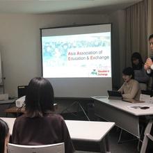 AAEE主催イベント「あなたの当たり前は当たり前じゃない〜ネパールで感じ、学ぶダイバーシティ」2月Mero Sathi プロジェクト説明会を開催いたしました!