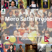 Final report of Mero Sathi Project (in Nepal) Feb.2017