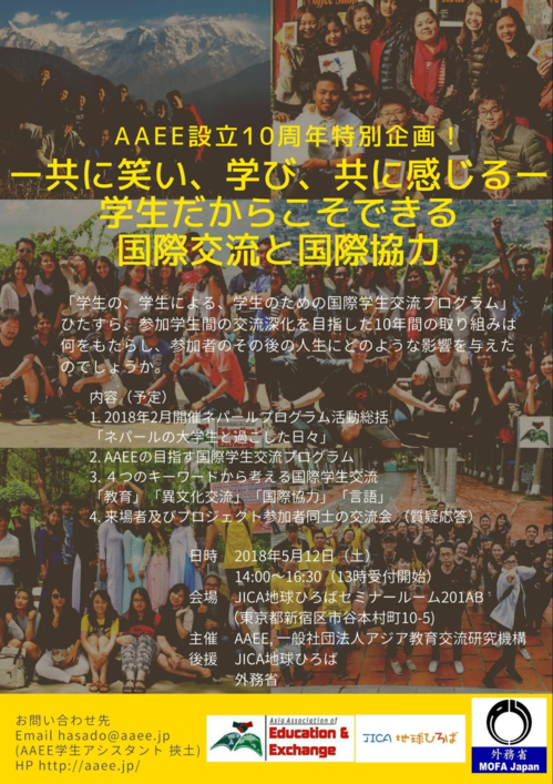 5月イベント.png